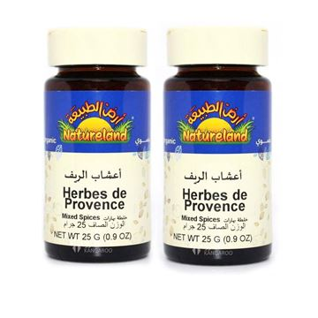 Picture of HERBES DE PROVENCE -AND PIZZA