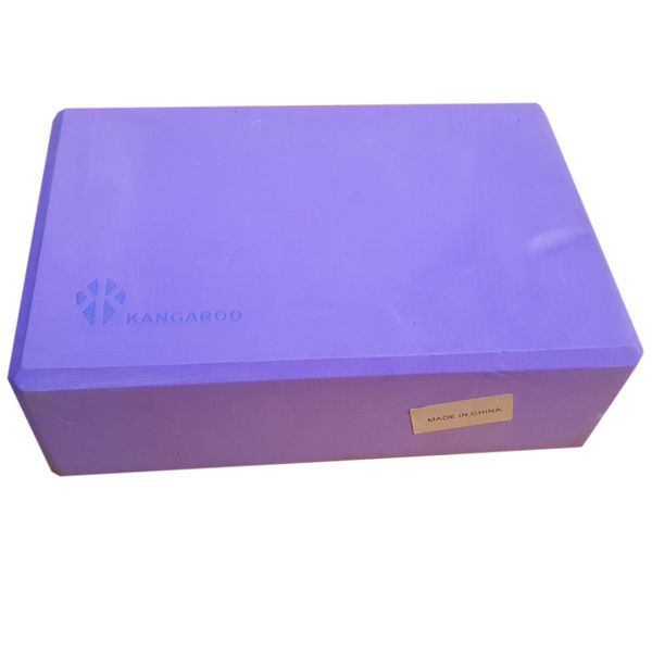 Picture of Yoga block - stock