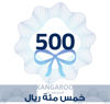 Picture of Gift card 500 SAR